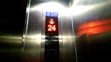 【稀有】铁桥建国大酒店员工电梯