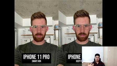 iPhone 11 Pro视频评测(什么值得买)