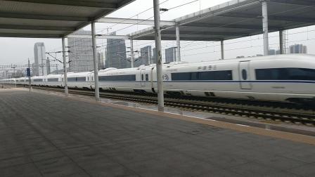南京站高铁速度