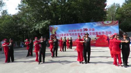 欢庆新中国七十华诞丹东市老年人文体嘉年华振安区体育舞蹈慢四《我是一条小河》片段