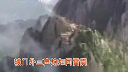 豫剧伴奏《穆桂英挂帅》辕门外三声炮(1) 高清(480P)