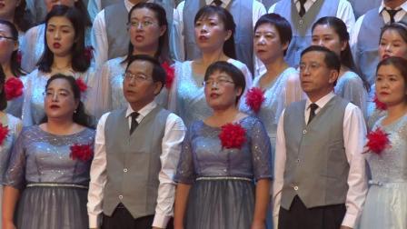 教工合唱团《长江之歌》