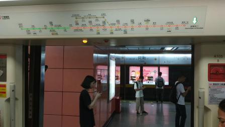 广州地铁3号线同和站-永泰站