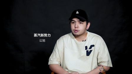 2019IECIE上海蒸汽文化周--电子烟媒体采访宣传片
