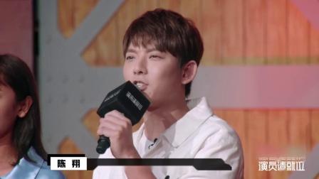 《演员请就位》演员资料介绍-陈翔