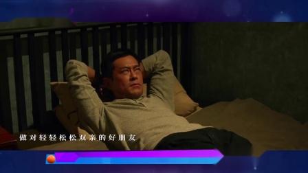 古天乐献唱电影《犯罪现场》主题曲《像我这一种男人》