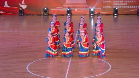 石马乐韵健身舞队:舞蹈——再唱山歌给党听