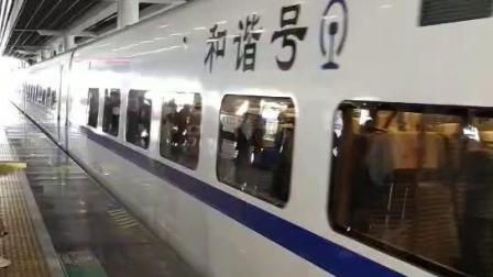CRH2动车组,广州到湛江西