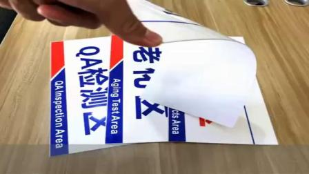 (南京麦瑞罗永新)刀勺整理架隆鑫cr3改货架普桑工作台换颜色