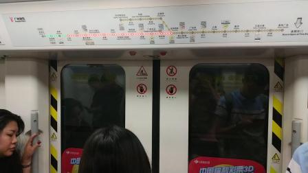 广州地铁3号线人和-高增,可以换乘9号线