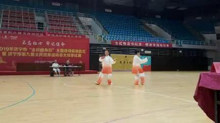 2019济宁市全民健身运动会拳剑比赛:湛.李太极拳对练
