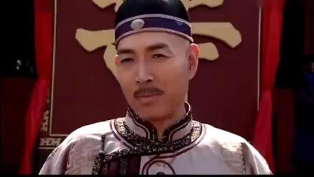 最后的格格- 陈键锋请求王爷将丫鬟赐给自己, 不料丫鬟就是格格