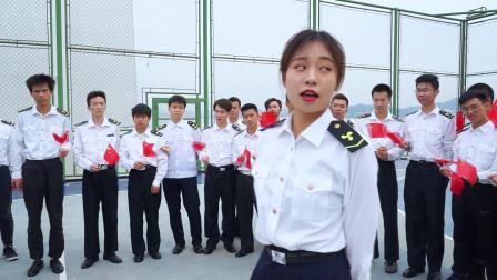 上海海事大学育明轮