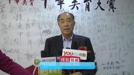 第四届中华美育大赛新闻发布会在京召开