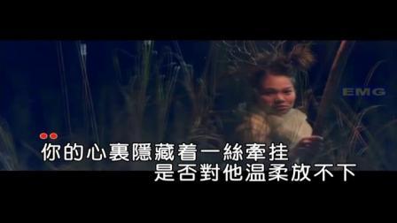 别让眼泪轻易的落下-唐古(伴奏版)