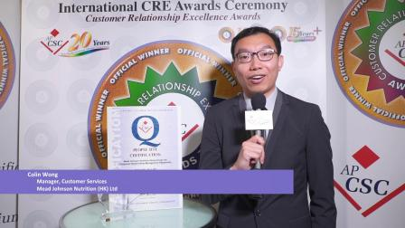 2018 亚太顾客服务协会 国际认证课程 及 优质客服专员中心证书 领奖典礼