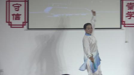 《龙泉剑》陂川2019重阳节节目