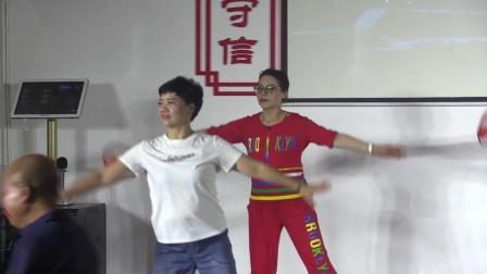 《柔力球》陂川2019重阳节节目
