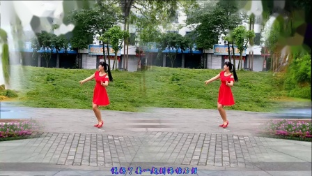 四川蓉蓉广场舞《站着等你三千年》原创附分解教学