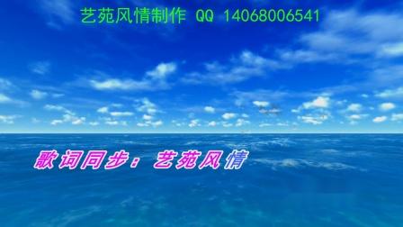 F调 江山无限.888888