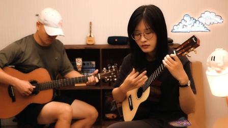 【哈里里】ukulele弹唱改编小野丽莎pretty world