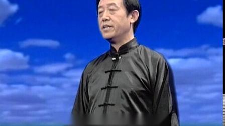 陈正雷|讲解陈氏太极拳养生功之静养功:采气法