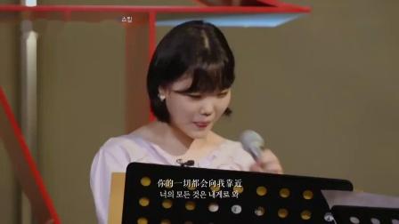 李秀贤 丁海寅 你的意义 (原唱 IU) begin again3 中文字幕