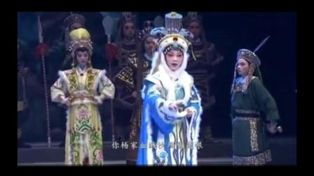 莆仙戏剧院《智取金刀》王少媛,吴清华等