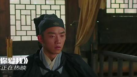 有种你爱我(片段)郑凯和江一燕的这一幕,感动了许多人