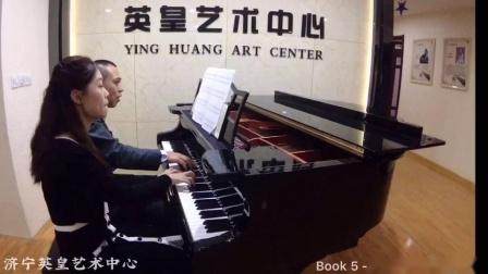 国际钢琴家苏显亮、黄旭琳Martha Mier爵士Pretentious Jazz