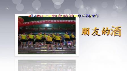 辉煌70年2019《九江银行杯》广场舞大赛圆满结束视频