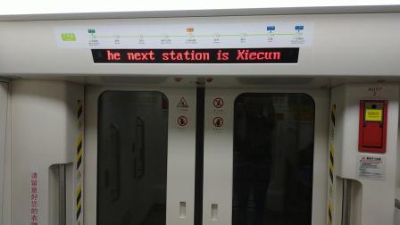 广州地铁7号线钟村站-谢村站