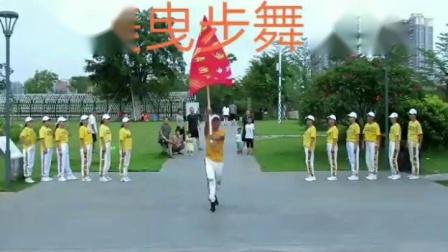 美美曳步舞团队
