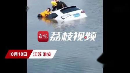 小车坠河,车里还有个一岁娃!一群人奋力游去…