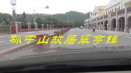 中山小镇行车视频