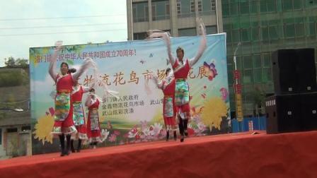 宋庄舞蹈队《洗衣舞》