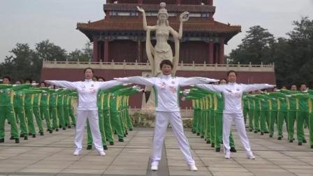 神鹤起飞科学运动健身操(舞)第七套_高清(2)