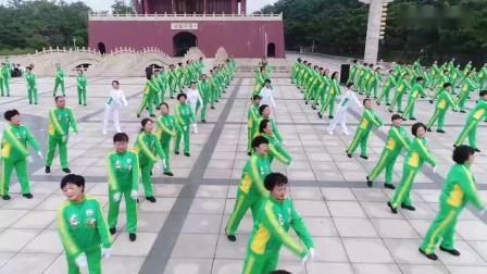 神鹤起飞科学运动健身操(舞)第七套_高清(4)