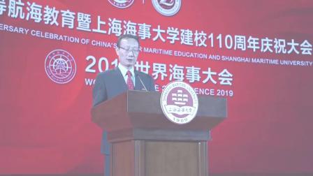上海海事大学建校110周年快剪