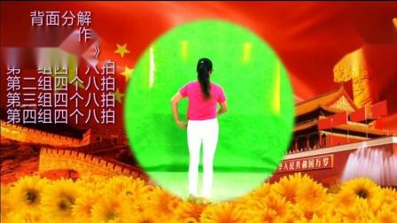 兰兰广场舞【饿狼传说】原创健身操;201901017号