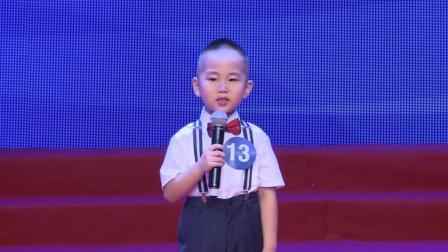 少儿诗歌朗诵比赛少儿诗歌朗诵大赛视频诗歌朗诵大赛获奖视频第五届放飞梦想诗歌朗诵于