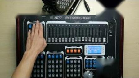 J32-512控台操作
