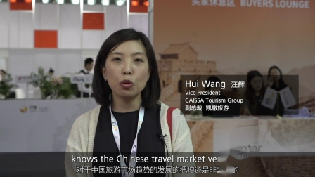 ITB China 2019 Exhibitor Interviews