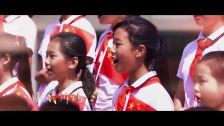 甲南小学我和我的祖国