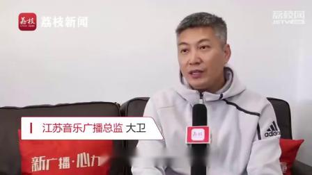 这支乐队上《乐夏Ⅱ》竟因为?咪豆、优你音乐节总操盘手独家解密!