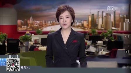东方新闻  上海浦东5G助力人工智能全面赋能产业升级