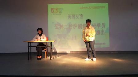 2沪剧《文红老师》选段;夜色深沉掩村庄。表演者;徐冬梅.李娜