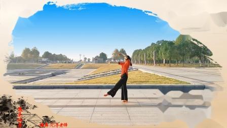 安徽淮南莺歌燕舞队 陆燕《遇见仙居》(个人版) 编舞:応子老师