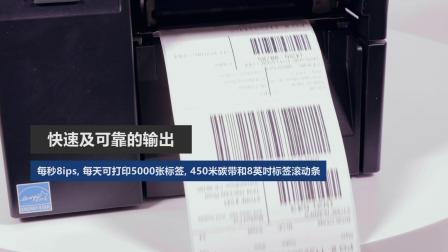 普印力自动识别 T4000 热转式标签打印机