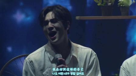 【末日鸡蛋黄字幕组】191021 Showcase 如果我们相爱过- 中韩字幕